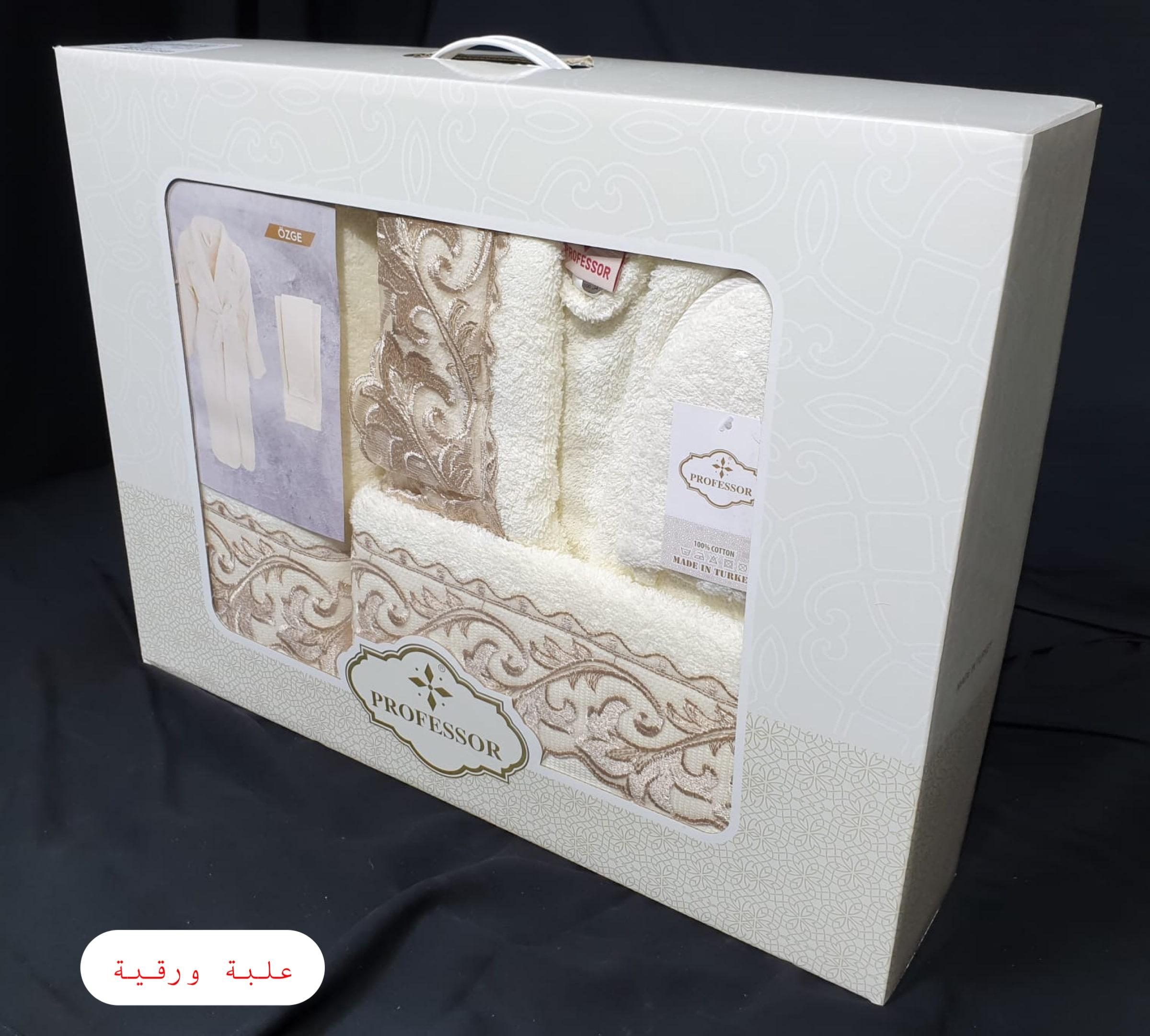 CARTON BOX - BATH ROBE 5 PCS SET